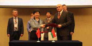 Targi promocji współpracy biznesowej Pekin-Mińsk