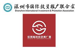 Shenzhen-Futian
