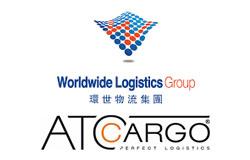 Worldwide Logistics Group i ATC Cargo - chińsko-polska grupa i jej ekspansja w Europie
