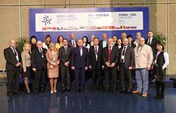 Trzeci Szczyt Ministrów z Chin i 16 krajów Europy Środkowo-Wschodniej (CEE)