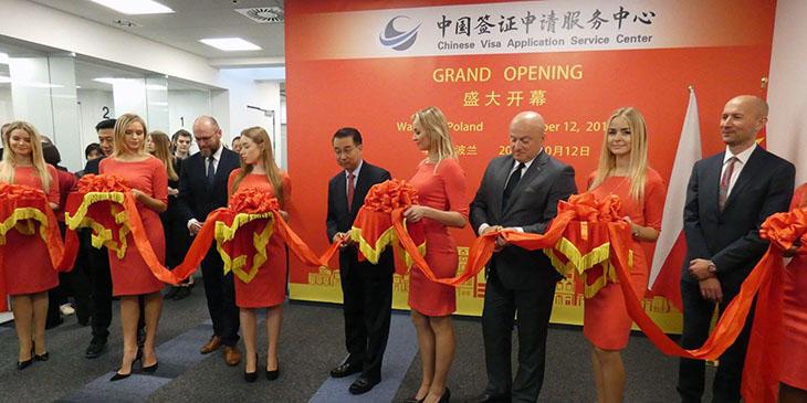 Chińskie Centrum Obsługi Aplikacji Wizowych