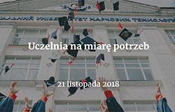 """XII edycja konferencji """"Uczelnia na miarę potrzeb"""""""