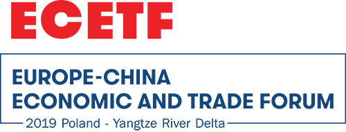 Europe-China Economic and Trade Forum