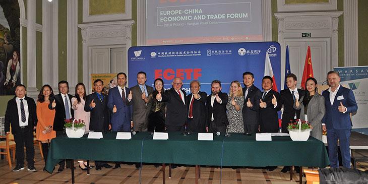 Europe-China Economic and Trade Forum