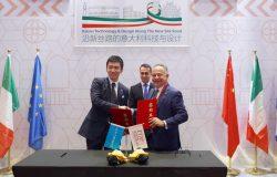 Suning nawiązuje współpracę z Włoską Agencją Handlową
