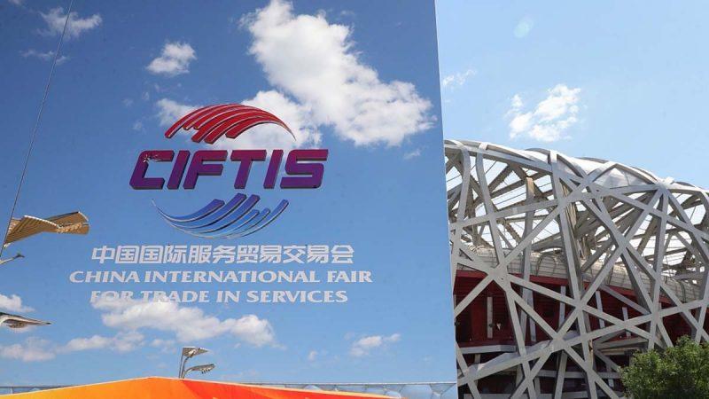 Międzynarodowe Targi Handlu Usługami