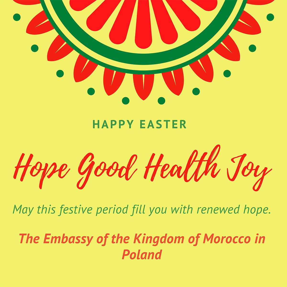 Ambasada Królestwa Maroka w Polsce - życzenia świąteczne