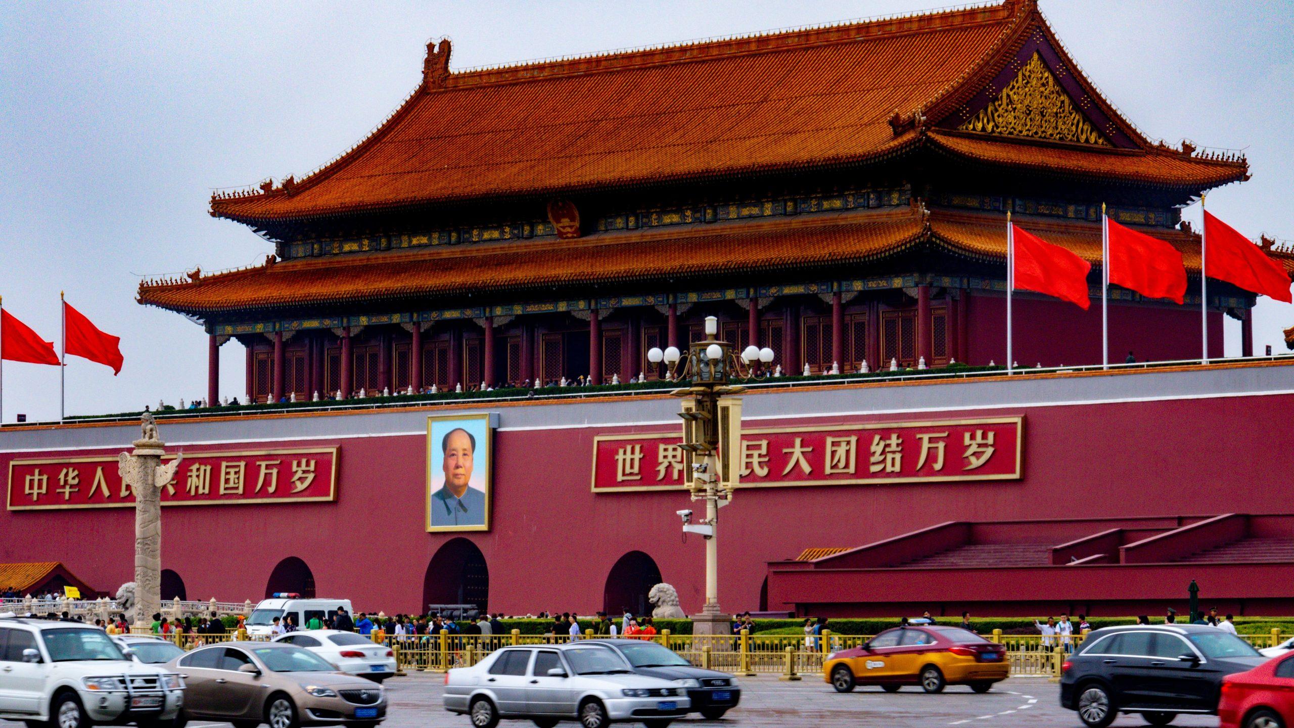 Plac Tiananmen w Chinach