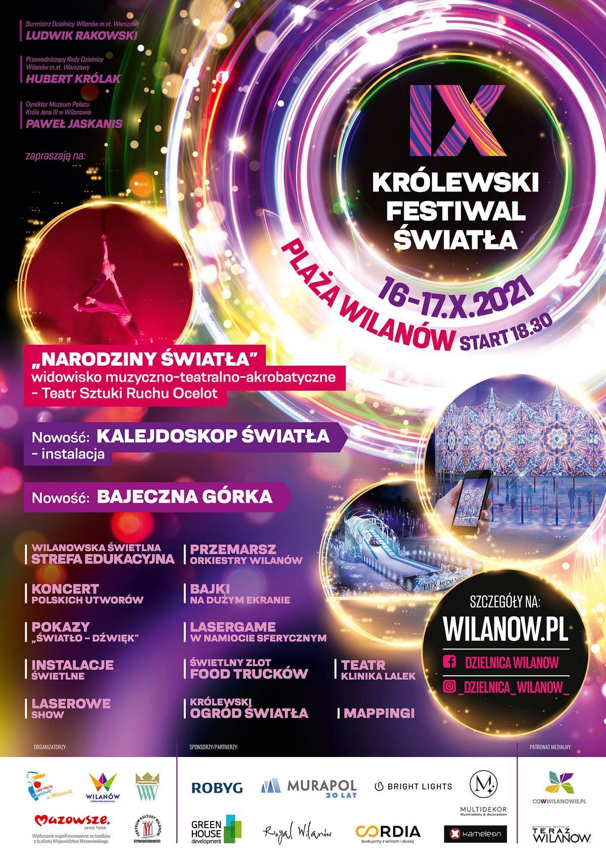 IX Królewski Festiwal Światła w Wilanowie