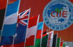 Targi Import – Export w Szanghaju